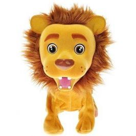 Kokum plyšový lvíček 26cm