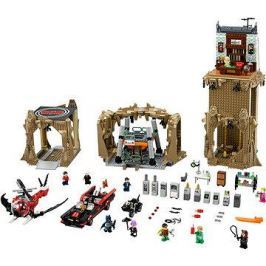 LEGO Super Heroes 76052 Batman Netopýří jeskyně