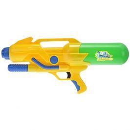 Vodní pistole - žlutá