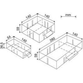 Krabičky do skřínek Mars - střední PP pevná