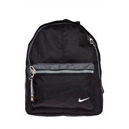 Nike Kids - Batoh
