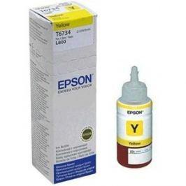 Epson T6734 - originál
