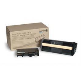 Xerox 106R01536 - originál Originální tonery pro laserové tiskárny Xerox Phaser 4600